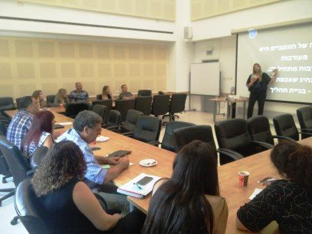 הרצאות פרקטיות לארגונים