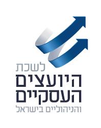 לוגו חדש עסקיים וניהוליים פורמט למחשב