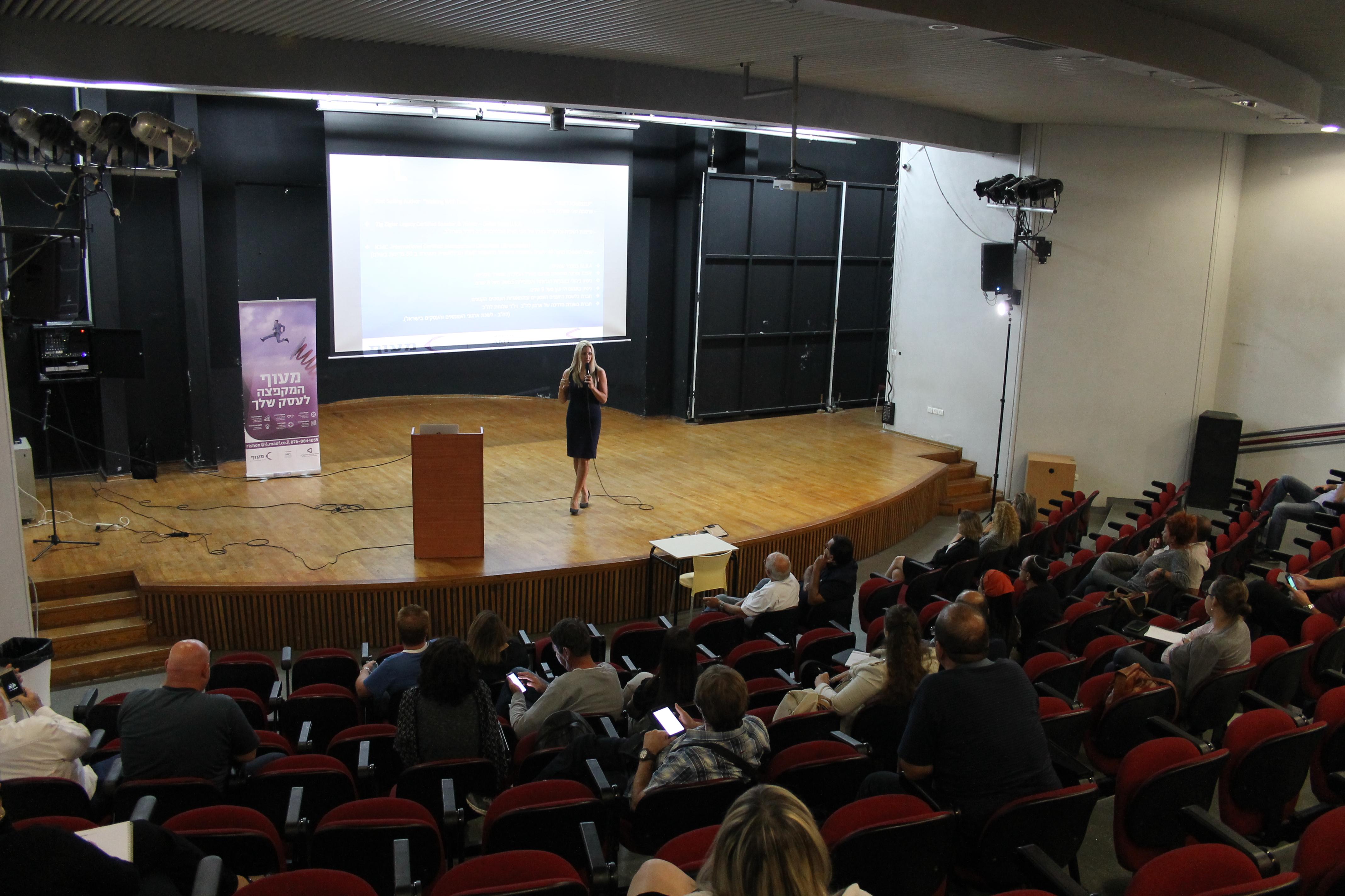 הרצאות מרתקות לחברות וארגונים
