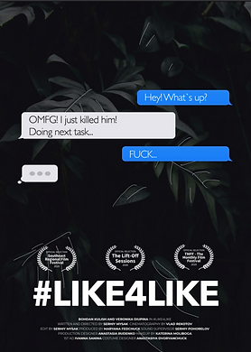 #LIKE4LIKE.png
