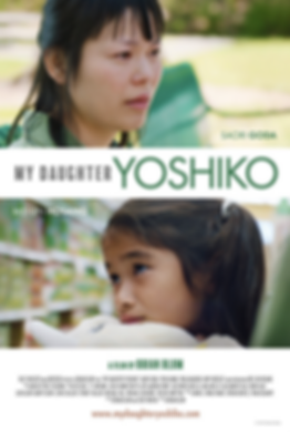 My Daughter Yoshiko Finalist SER Film Fe