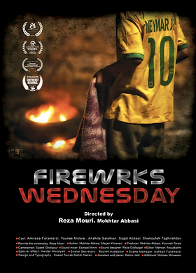 FireworksWednesday.png