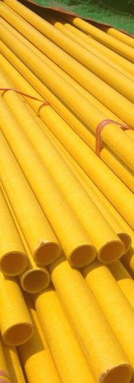 FRP Round tube.jpg
