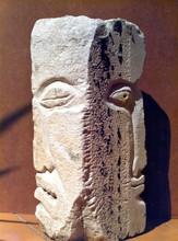 1992.  Busto