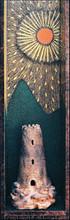 1991.  O Castelo