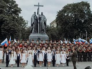 Поздравление директора Славянского фонда России с Днём славянской письменности и культуры