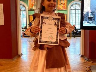 Гала-концерт лауреатов конкурсов и фестивалей компании «Арт-Центр Плюс» 2020-2021.
