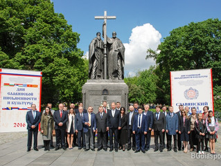 24 мая 2017 г. - Праздник Славянской письменности и культуры. Ежегодная духовно - просветительская а
