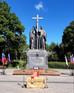 День славянской письменности и культуры со Славянским фондом России на Славянской площади.
