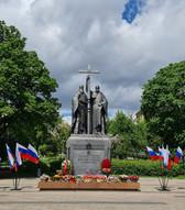 Духовно-просветительское мероприятие Славянского фонда России 24 мая 2021г на Славянской площади .
