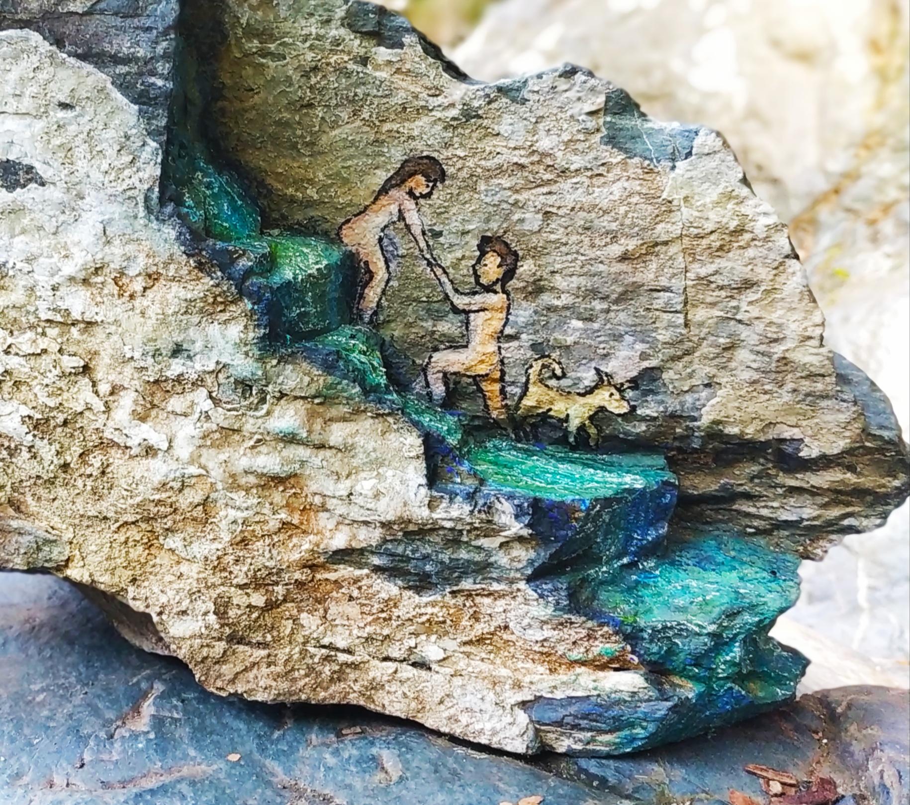 זוגיות על אבן