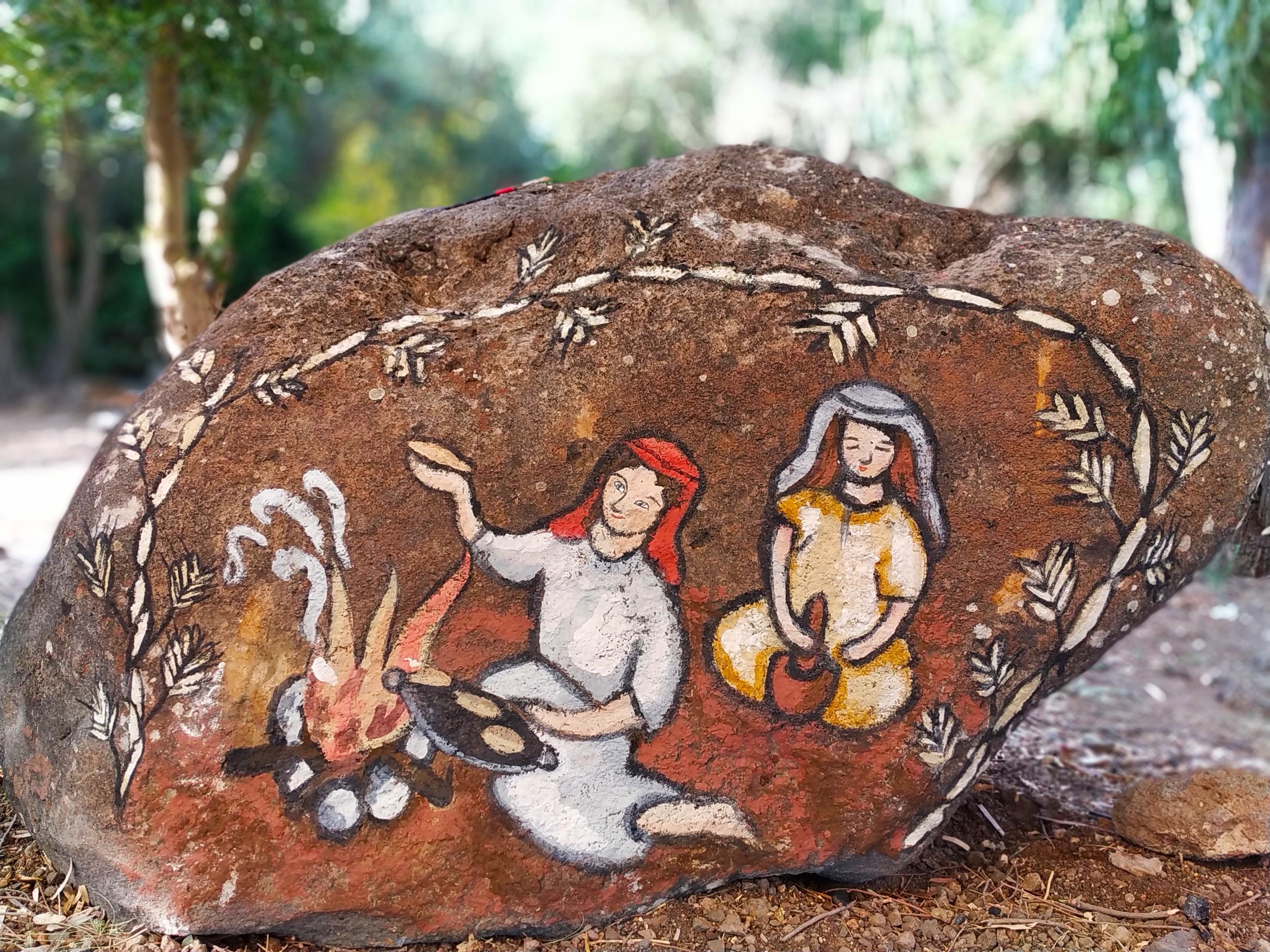 מופע ציור באדמה בכפר התלמודי
