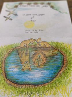 הזמנה למסע בר/בת מצווה ביער