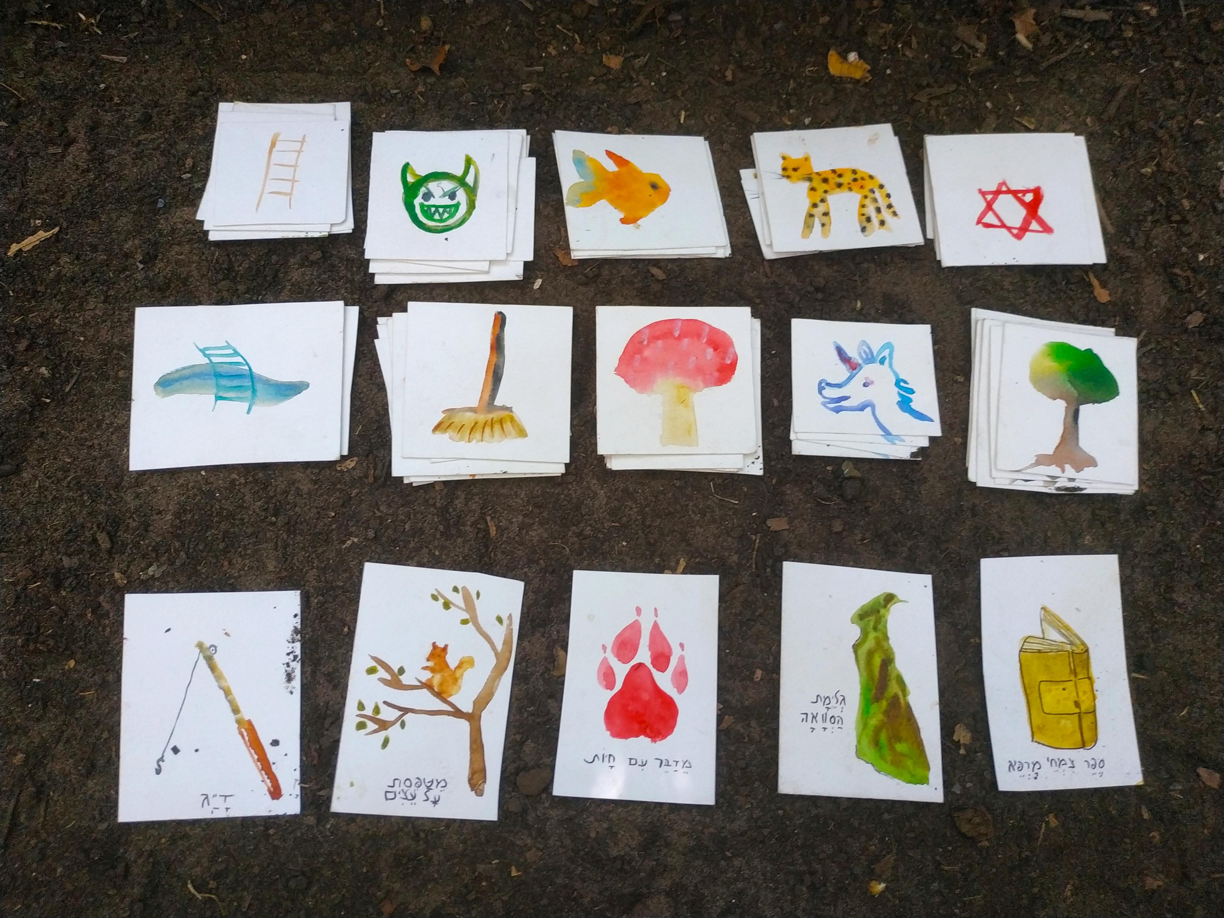 קלפים למשחק מבוץ