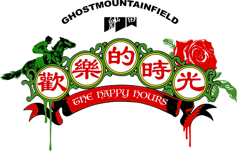TheHappyHours_show identity.png