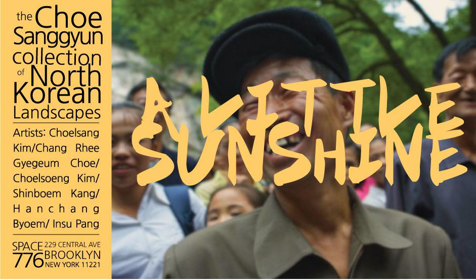 A Little Sunshine - Card-1