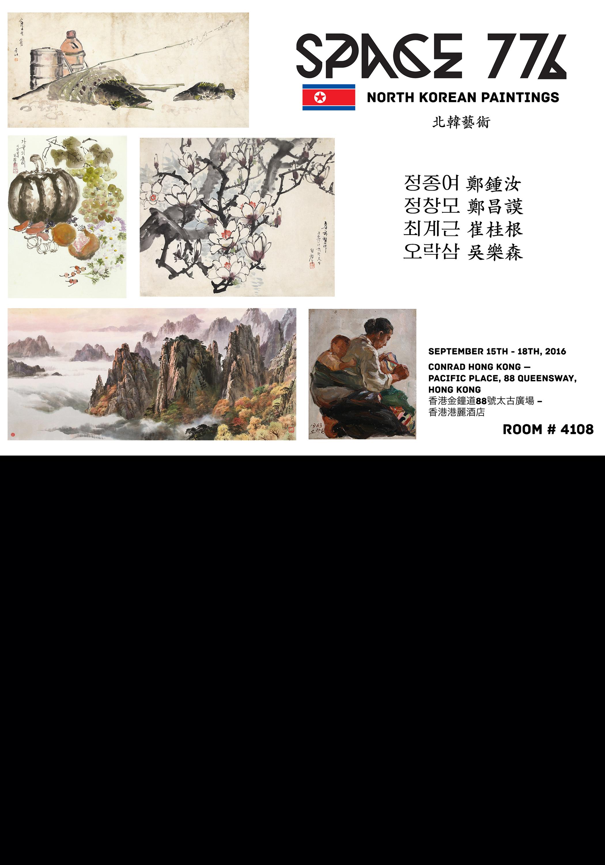 Asia contemporary