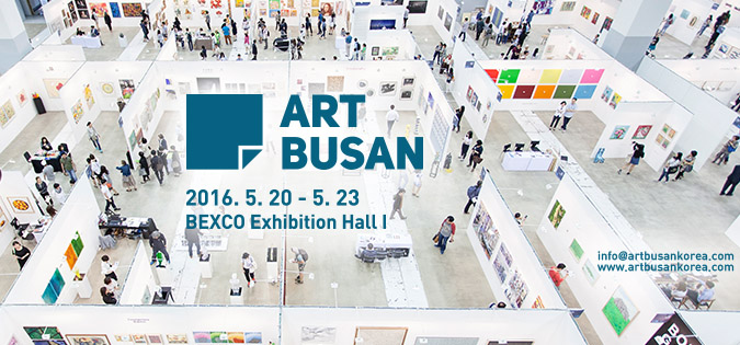 Art Busan 2016