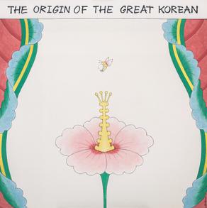 The Origin of The Great Korean