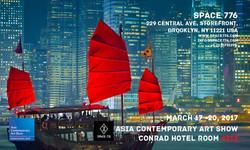 Hong Kong ACA 2017