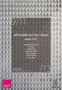 AAF2015@SEOUL