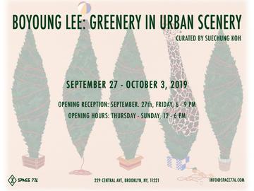 Boyoung Lee: Greenery In Urban Scenery