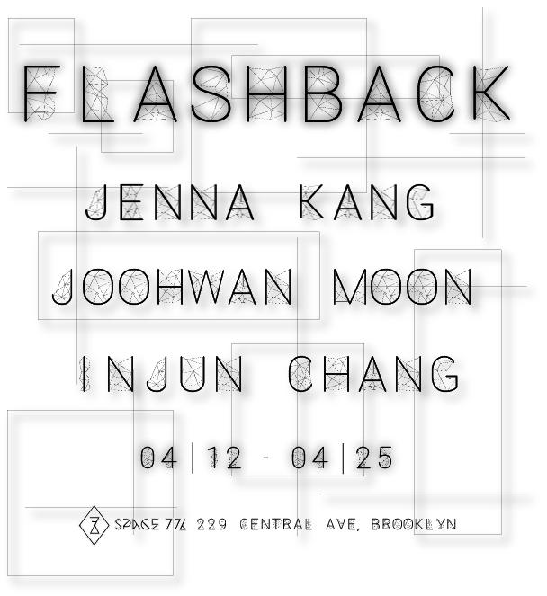 flashback postcard (1)