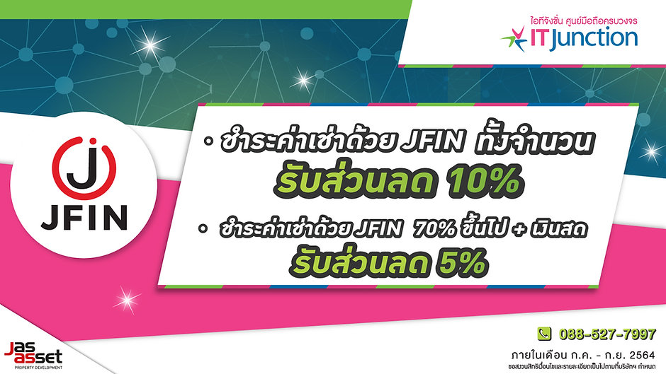 Jfin-coin---itjuction---New2.jpg