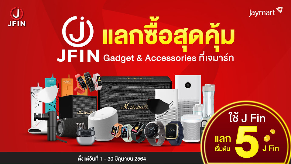 Ads JFIN-36.jpg