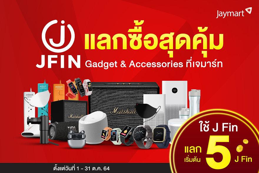 Ads JFIN-01 copy.jpg