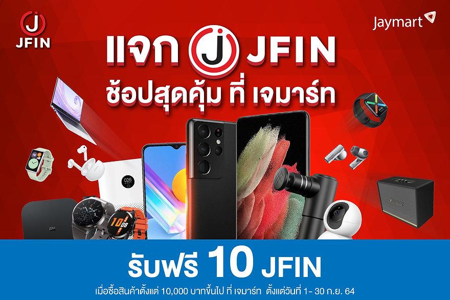JFIN-01.jpg