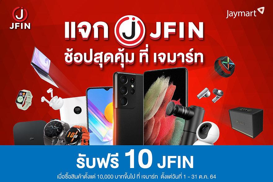 JFIN-01 copy.jpg