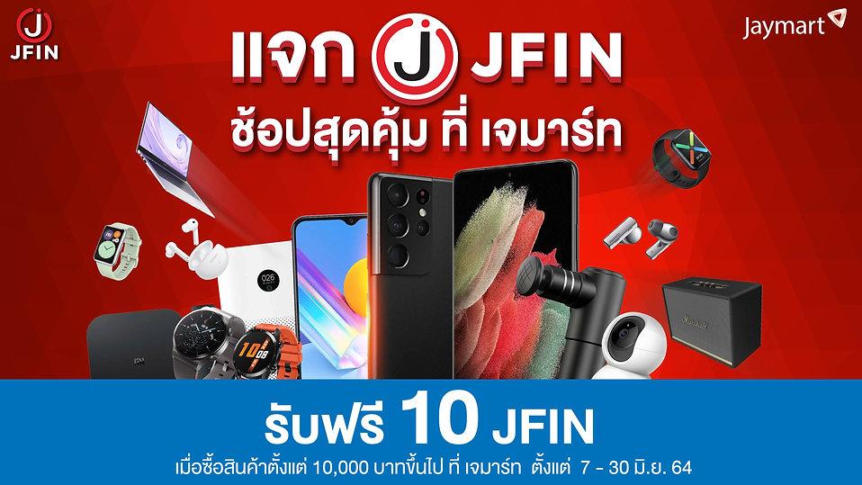FREE JFIN-01.jpg