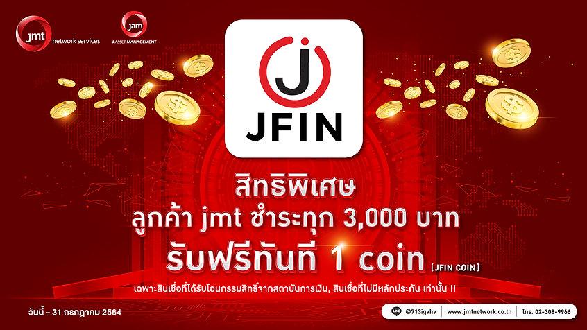 JFIN_1920_OK.jpg