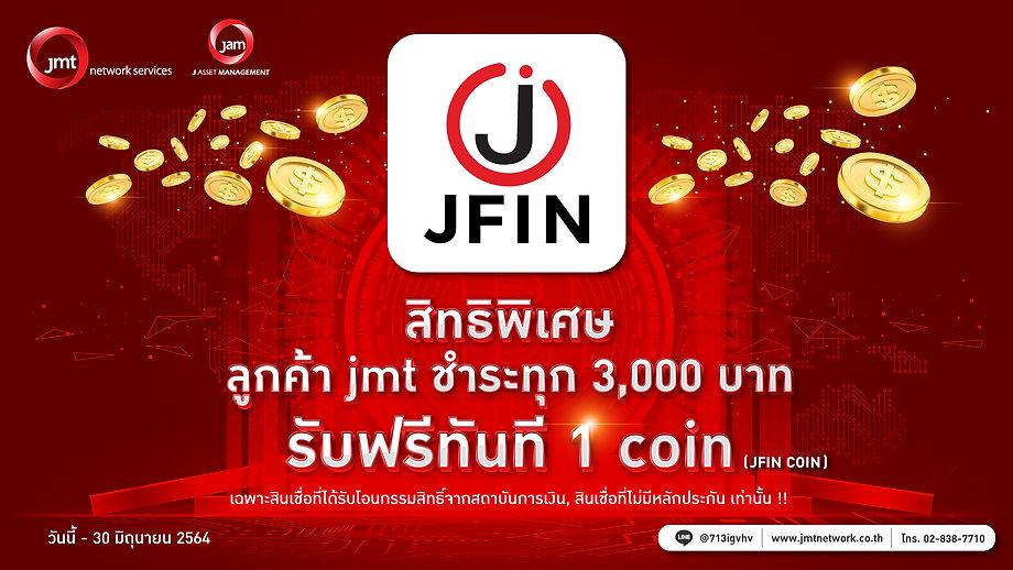 JFIN_1920.jpg
