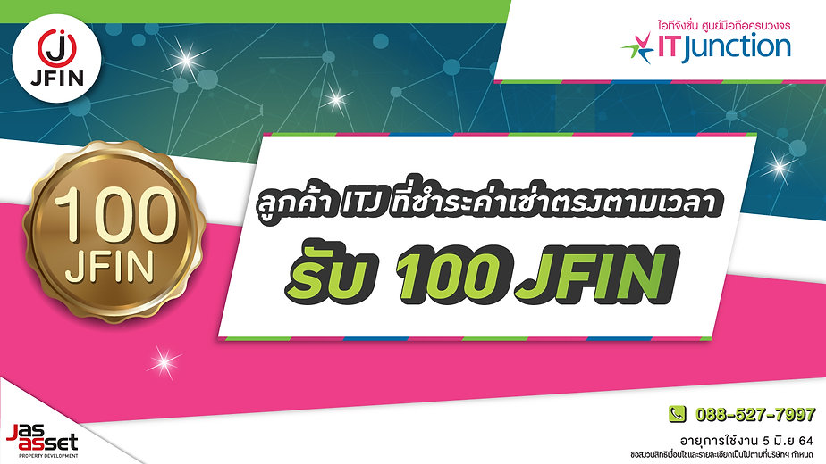 Jfin-coin---itjuction---A02.jpg