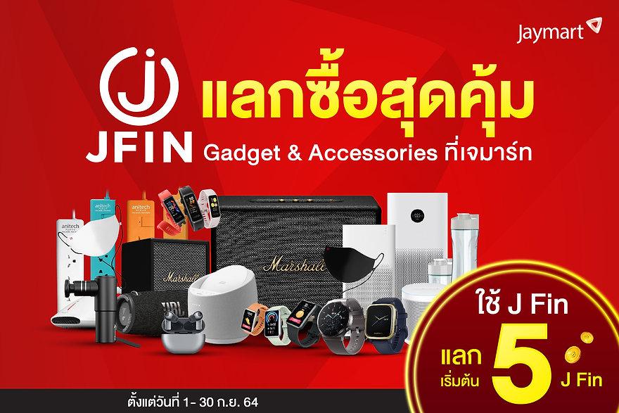 Ads JFIN-01.jpg