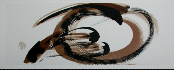Le vent 2