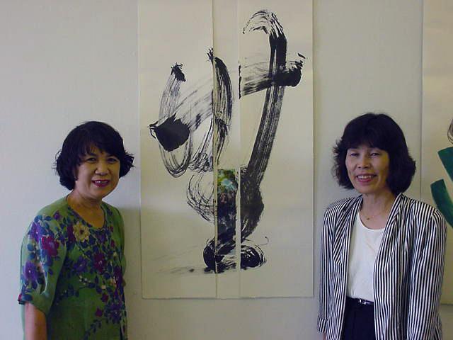 Mme Asami et Mme Handa