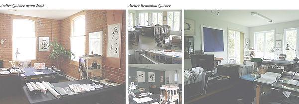Élise Dumais, artiste professionnelle, Calligraphie Japonaise, Lavis d'encre, Estampes numériques 2D, 3D, Sculpture