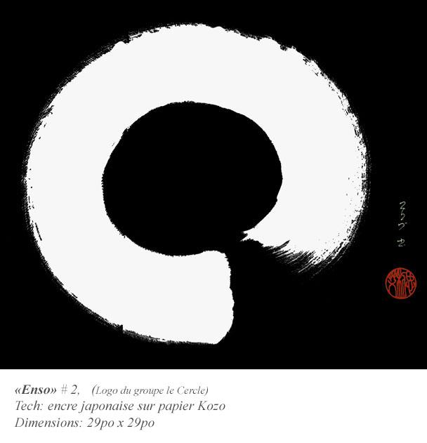 «Enso» classique négatif # 2