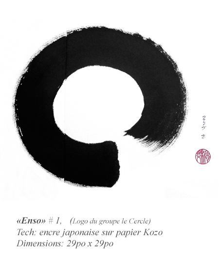 «Enso» classique #1