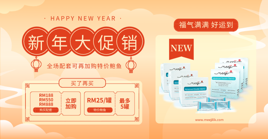 banner cny.png