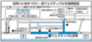 キャプチャ交通規制図.JPG