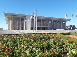 Knesset_building.jpg