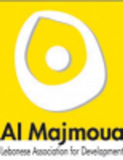 Al Majmouaa