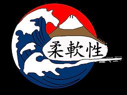 Logo Junansei: rode cirkel met blauwe golf onder en links, berg en kanji rechts doorbreken cirkel