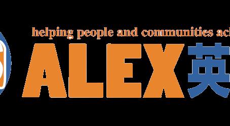 ALEX英会話