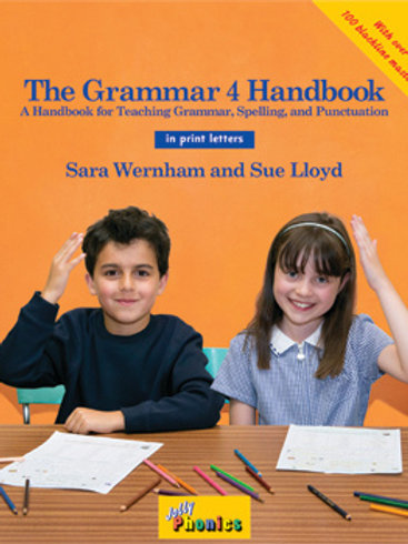 The Grammar 4 Handbook (in print)/グラマー4ハンドブック(in print)