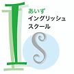 I's logo.png
